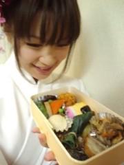 綾乃(かぐや) 公式ブログ/お弁当っ( かぐや:よう子) 画像2