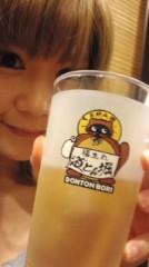 綾乃(かぐや) 公式ブログ/ぽんぽこぽ〜ん( よう子) 画像2