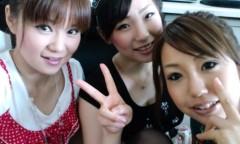 綾乃(かぐや) 公式ブログ/今日のランキング〜( よう子) 画像1