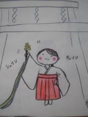 綾乃(かぐや) 公式ブログ/願い(よう子) 画像1