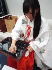 綾乃(かぐや) 公式ブログ/☆ユウナ☆ 画像1