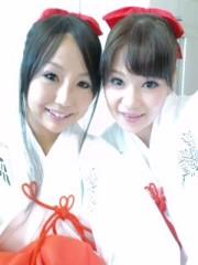 綾乃(かぐや) 公式ブログ/ひな祭り( かぐや弥生) 画像1