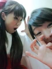 綾乃(かぐや) 公式ブログ/大晦日(かぐや:よう子) 画像1