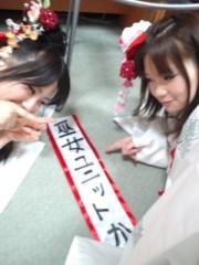 綾乃(かぐや) 公式ブログ/答え〜(かぐや:よう子) 画像1