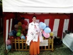 綾乃(かぐや) 公式ブログ/かぐやユウナ〓 画像1