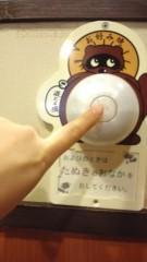 綾乃(かぐや) 公式ブログ/ぽんぽこぽ〜ん( よう子) 画像1