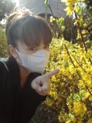 綾乃(かぐや) 公式ブログ/ビタミンカラーで元気だそう( よう子) 画像1