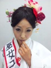 綾乃(かぐや) 公式ブログ/きゅぴー( かぐや弥生) 画像1