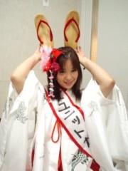 綾乃(かぐや) 公式ブログ/アンパンマン豆知識( かぐや:よう子) 画像1