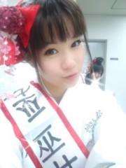 綾乃(かぐや) 公式ブログ/招け〜招け〜( かぐや:よう子) 画像2