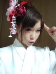 綾乃(かぐや) 公式ブログ/手作り(よう子) 画像1