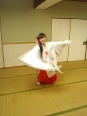 綾乃(かぐや) 公式ブログ/本日の占いは( よう子) 画像1