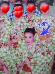 綾乃(かぐや) 公式ブログ/懐かしい写真( よう子) 画像1