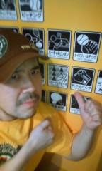 九州男スタッフ時々九州男 公式ブログ/夏が来た!(九州男) 画像2