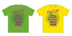 九州男スタッフ時々九州男 プライベート画像 Kusuo2011_Tee_C_Green&Yellow