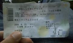 九州男スタッフ時々九州男 公式ブログ/久々の九州男です〜♪ 画像3