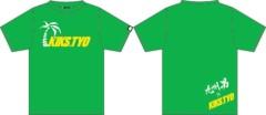 九州男スタッフ時々九州男 公式ブログ/☆九州男×KIKS TYOコラボTシャツ☆ 画像1