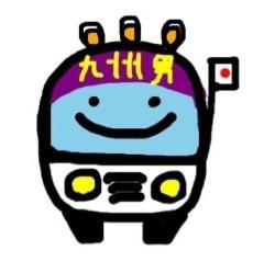 九州男スタッフ時々九州男 公式ブログ/こいがBESTですばいトラック(九州男) 画像3