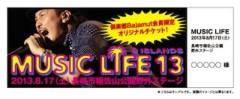九州男スタッフ時々九州男 公式ブログ/【MUSIC LIFE13 in 長崎】九州男FCチケット先行予約情報!! 画像1