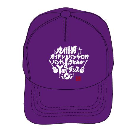 Kusuo2011_CAP