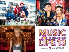 九州男スタッフ時々九州男 公式ブログ/MUSIC LIFE13 in 長崎 第二弾出演アーティスト発表!! 画像1