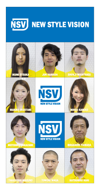 Kusuo2011_NSVSticker