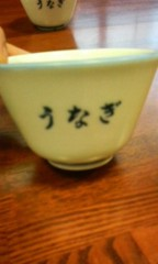 九州男スタッフ時々九州男 公式ブログ/「 Vibes Up Maxiumum Vol.6 」in 浜松♪ 画像2