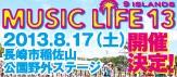 九州男スタッフ時々九州男 公式ブログ/MUSIC LIFE13開催決定!! 画像1