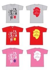 九州男スタッフ時々九州男 公式ブログ/武道館DVD ジャケット写真&初回限定盤特典Tシャツ公開! 画像2