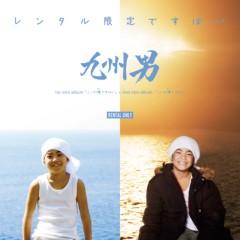 九州男スタッフ時々九州男 公式ブログ/遂にあの2作品がレンタル解禁ですばい 画像1
