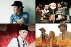 九州男スタッフ時々九州男 公式ブログ/MUSIC LIFE13 in 長崎 第一弾出演アーティスト発表!! 画像1