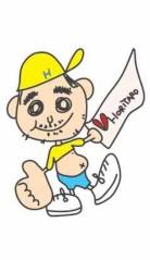 九州男スタッフ時々九州男 公式ブログ/こ〜〜な企画がスタート♪ 画像3