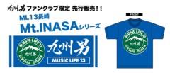 九州男スタッフ時々九州男 公式ブログ/MUSIC LIFE13 in 長崎 新作グッズ 先行販売中〜☆   画像1