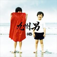 九州男スタッフ時々九州男 公式ブログ/オリコンアルバム週間チャート2位を獲得♪ 画像1