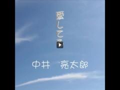 綾 プライベート画像 21〜40件 ryotaronakai_aishiteru_sa