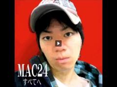 綾 プライベート画像 41〜60件 mac24_subetee_sa