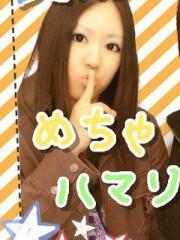 綾 公式ブログ/やっぱり慣れてるものが一番。 画像1