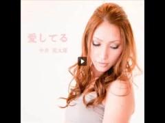 綾 プライベート画像 21〜40件 ryotaronakai_aishiteru2_sa