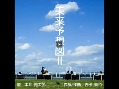 綾 プライベート画像 21〜40件 ryotaronakai_miraiyosouzu_sa