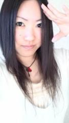 綾 公式ブログ/今から… 画像1