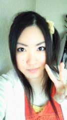 綾 公式ブログ/今からお出かけします 画像3