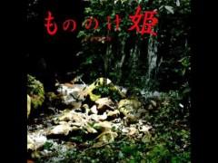 綾 プライベート画像 41〜60件 mononokehime_mo