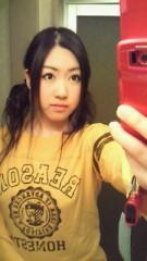 綾 公式ブログ/お休みなので 画像3