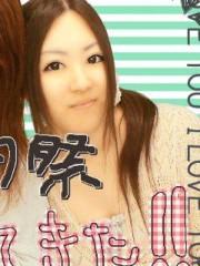 綾 公式ブログ/失敗した 画像2