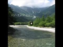 綾 プライベート画像 61〜80件 kawanonagarenoyouni_mo