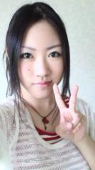 綾 公式ブログ/お値段以上 画像1