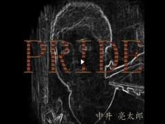 綾 プライベート画像 21〜40件 ryotaronakai_pride_sa