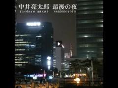 綾 プライベート画像 21〜40件 saigonoyoru_mo