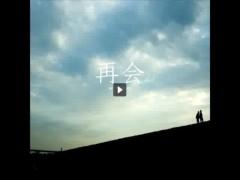 綾 プライベート画像 whimm_saikai_sa