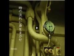 綾 プライベート画像 tokinonagarenimiwomakase_mo